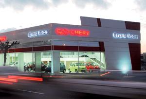 Bavaria Motors : Un nouveau siège pour la gamme Chery