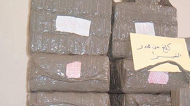 Saisie de plus de 2 kg de Chira à Casablanca