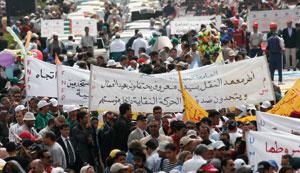 Pas d'allocations de chômage sous le gouvernement El Fassi