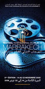 8ème édition du Festival international du film de Marrakech : Hommage posthume à Youssef Chahine