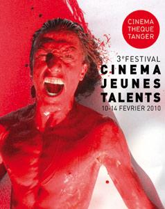 Festival cinéma jeunes talents à Tanger : une 3ème édition sous le signe du rouge