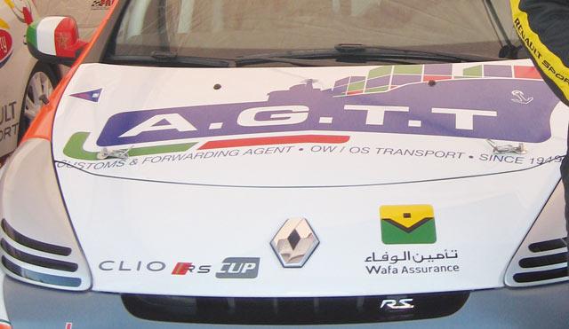 Clio RS Cup : Première course de support national du MGP