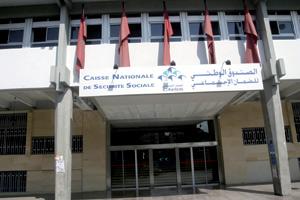 La CNSS approuve l'augmentation des allocations familiales de 150 à 200 dirhams