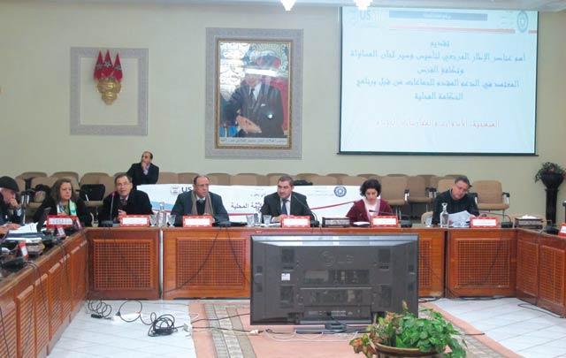 """L  égalité des chances au cÅ""""ur du débat des collectivités locales de Moulay Yacoub"""