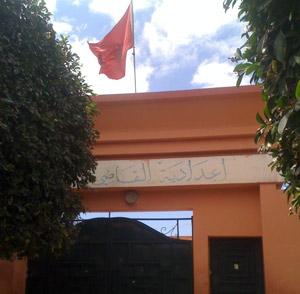 Le collège Cadi Ayyad, un établissement pilote par excellence