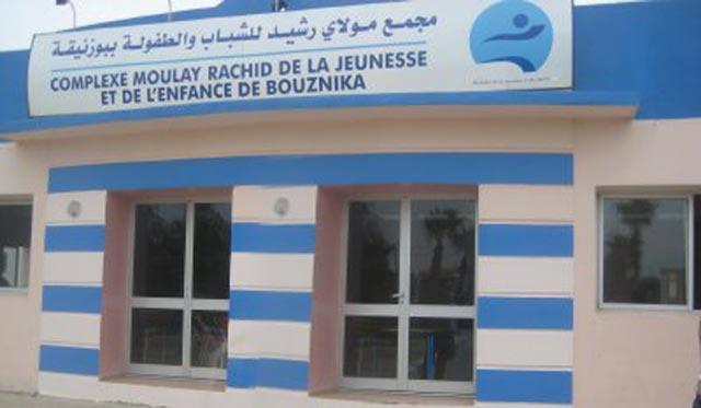 Un campus à but didactique  à Bouznika