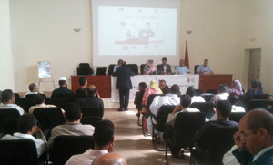 Dakhla : L'informatisation des PME se concrétise