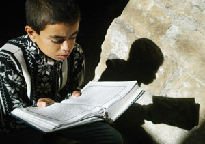 Skhirat : Ouverture de la 2ème rencontre des mémorisateurs du Saint Coran