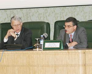 Installation de l'Instance pour la prévention de la corruption