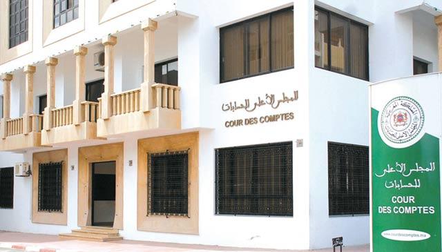 Agences pour la promotion et le développement économique et social : Le rappel à l ordre de la Cour des comptes