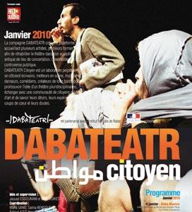«Dabateatr citoyen» : le théâtre pluridisciplinaire s'installe à Rabat