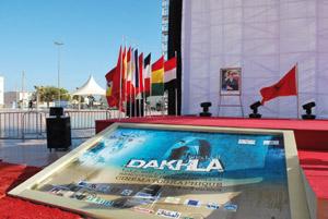 Rencontres internationales cinématographiques à Dakhla : onze pays à l'honneur