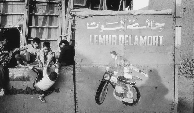Exposition : Voyage «au pays de l enfance» de Daoud Aoulad-Syad à Casablanca