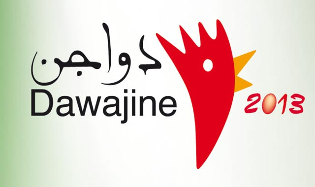 Une clôture en beauté pour Dawajine 2013