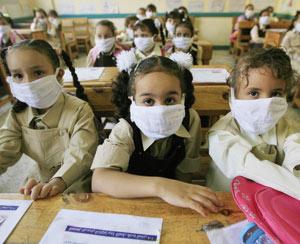 Fermeture d'une école à Fès suite à la confirmation de 10 cas de grippe A/H1N1