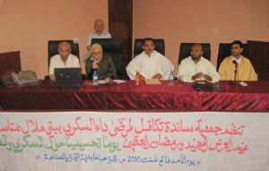 Beni Mellal : des mesures pour lutter contre le diabète