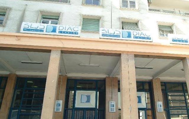 Retrait d agrément de Diac Salaf : Bank  Al-Maghrib s explique :