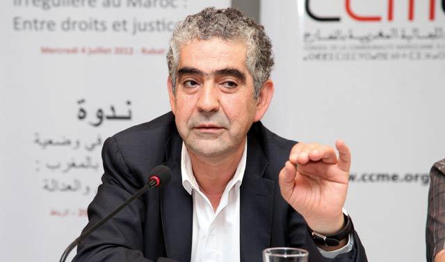 Une branche de droits de l Homme  à l Université Internationale de Rabat