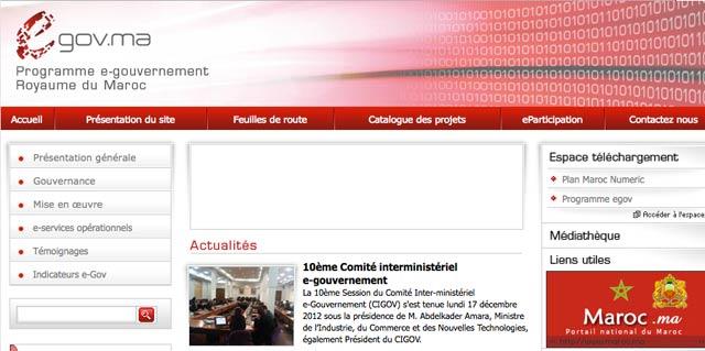 Le CESE pour une réorientation de la stratégie e-gov et la création d'une agence pour sa supervision