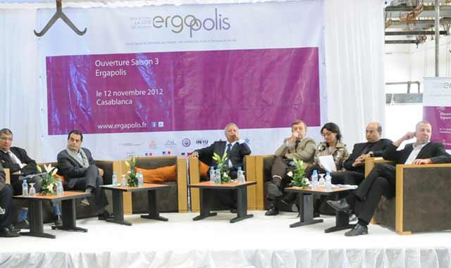La 3ème édition d Ergapolis aux abattoirs de Casablanca