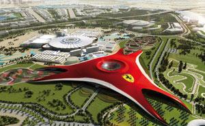 Ferrari World, pour promouvoir Abou Dhabi