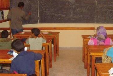 Guelmim-Smara : 40 millions pour la qualification des infrastructures scolaires