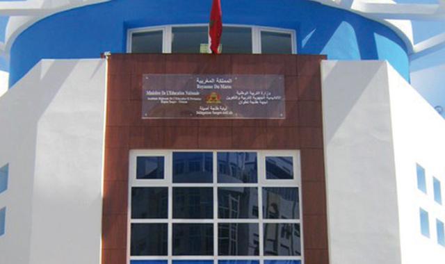 Tanger-Tétouan : 18 millions DH pour booster le secteur de l éducation