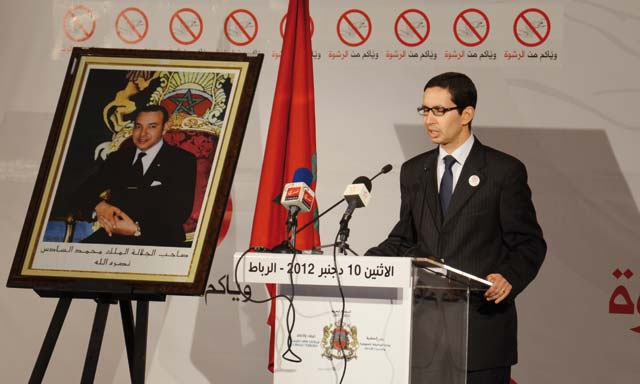Lutte contre la corruption : El Guerrouj lance une campagne nationale  de sensibilisation