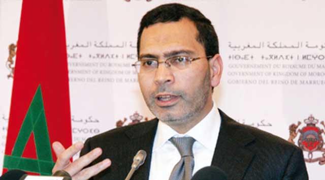 El Khalfi promeut son gouvernement à Khénifra