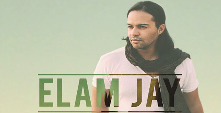 Elam Jay ressuscite la diva marocaine Rajae Belmlih