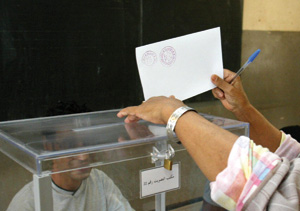 Une délégation de l'APCE au Maroc pour observer les législatives