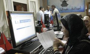 Campagne électorale : Les nouvelles technologies ont la cote