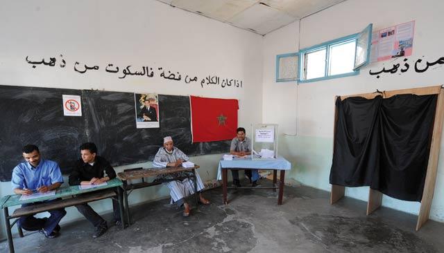 Elections partielles : Les partis de l opposition n ont pas fait le poids