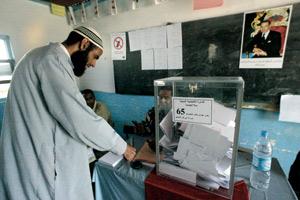 Le PJD parie sur une alliance stratégique avec l'USFP lors des élections communales de 2009