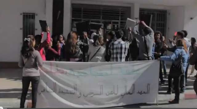 Les étudiants de l Isadac  en sit-in aujourd hui