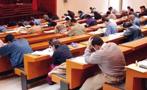 218 étudiants démunis ont bénéficié de bourses