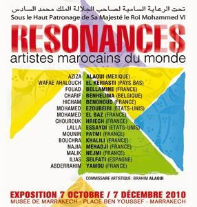 L'art des Marocains du monde au Musée de Marrakech