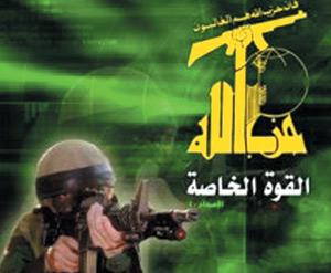 Horizons : Le Hezbollah lance son jeu virtuel