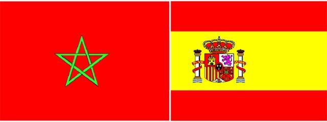 Rencontre entrepreneuriale maroco-espagnole
