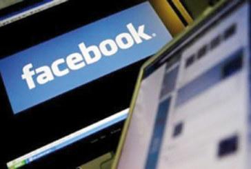 Facebook s'en va-t-en guerre contre Power.com