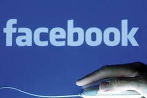 Facebook confronté à une nouvelle vague de phishing