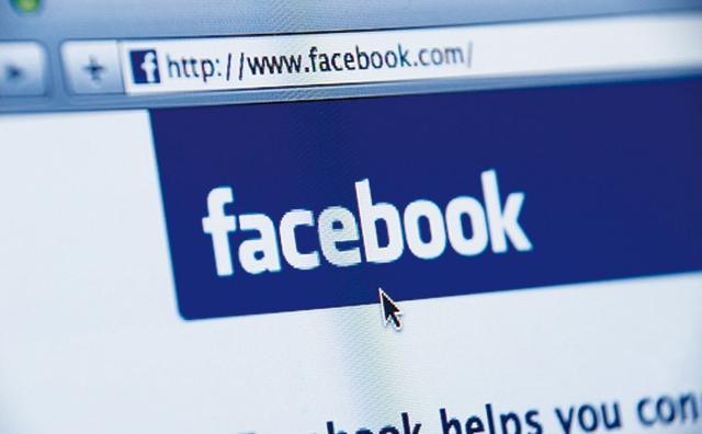 Qu'est-ce qu'un… Planificateur de statut Facebook
