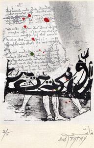L'art contemporain se contemple à Mohammedia