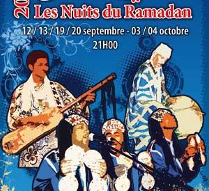 El Jadida vibre aux rythmes «des nuits du Ramadan»