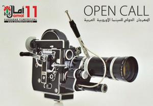 Espagne : Le Maroc au Festival international de cinéma euro-arabe
