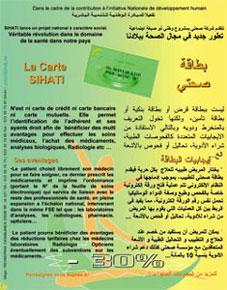 Carte Sihati : une supercherie au nom de l'INDH