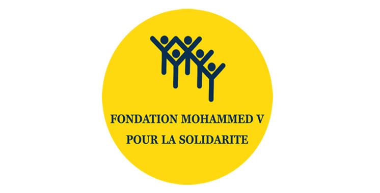 Fondation Mohammed V pour la solidarité: C'est bien parti pour la campagne 2016