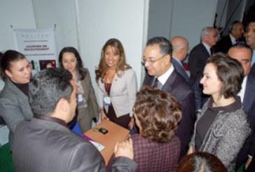 La compétence credo d'excellence» est le thème d'une conférence à l'ISIT de Tanger