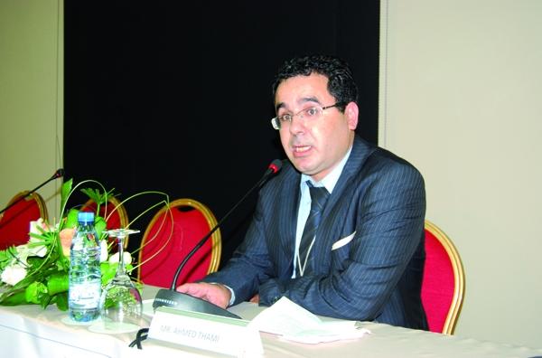 Conseil de la ville de Tanger