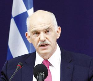 Grèce : Protestation contre le nouveau plan de rigueur